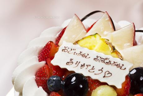 敬老の日のケーキ FYI00026113