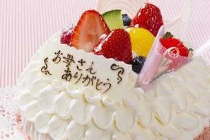 母の日ケーキ FYI00026143