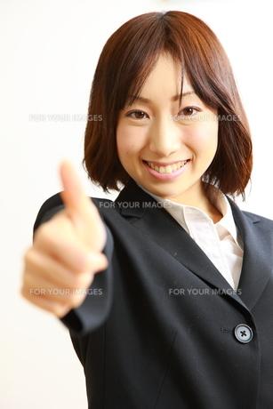 ご機嫌なビジネスウーマン FYI00036248