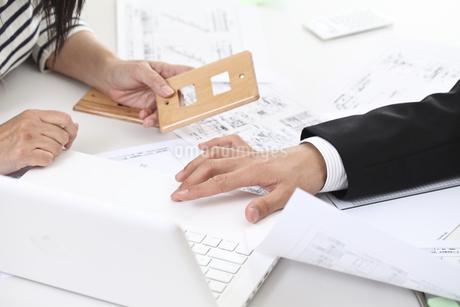 ビジネス FYI00037897