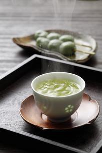 緑茶 FYI00039370