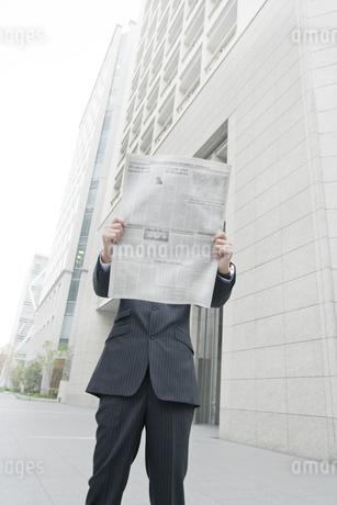 屋外で新聞を読むビジネスマン FYI00040139