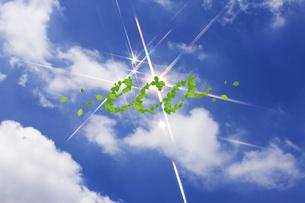 エコロジーイメージ FYI00045746