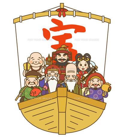 宝船 FYI00076357