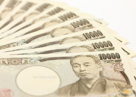 一万円札 FYI00110173