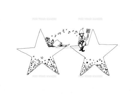 ふたつ星 FYI00110521