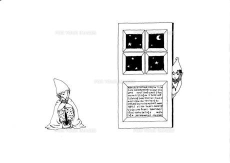 秘密の扉 FYI00110533
