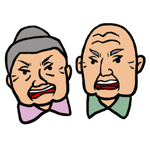高齢者(80代位)男女の怒りの表情の顔の素材 [FYI00112864]
