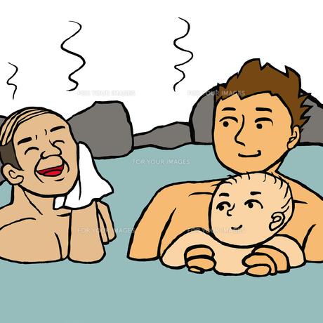 息子、孫と一緒に露天風呂に入る高齢男性の素材 [FYI00112869]
