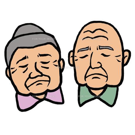 高齢者(80代位)男女の困惑の表情の顔 FYI00112870