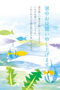 暑中見舞い「海」2 FYI00126071