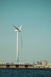 風力発電の風車 FYI00128452
