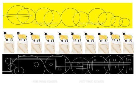 羊をめぐるリズム FYI00128952