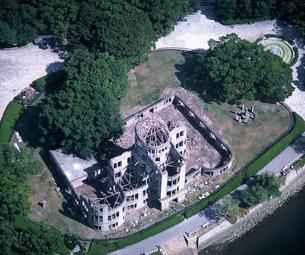 広島 世界遺産 原爆ドーム(3) FYI00131563