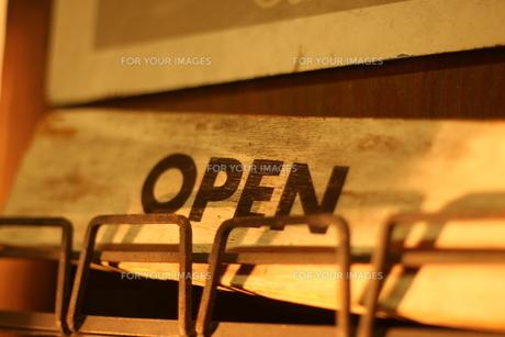 OPEN FYI00137669