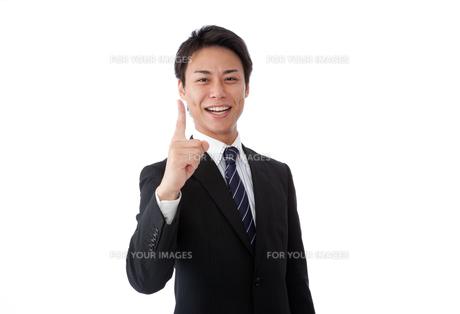 人差し指を立てている若いビジネスマン FYI00144253