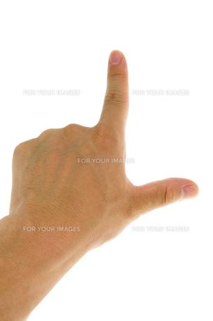 指差し、立て向き FYI00147093