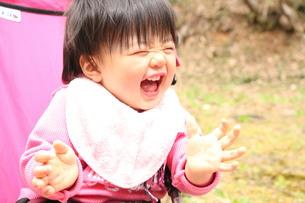 最高の笑顔 FYI00168533