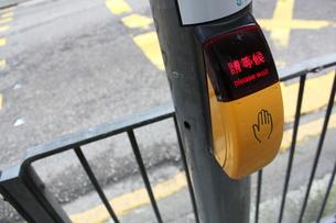 香港の横断歩道 FYI00185505