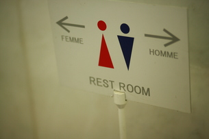 rest room FYI00185684