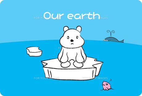 地球温暖化 しろくま FYI00189934