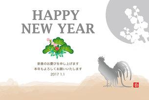 酉年の干支の鶏と松竹梅のイラスト年賀状テンプレート FYI00252984