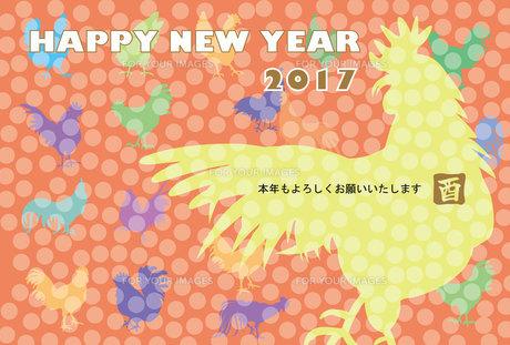 2017年酉年のポップなニワトリのイラスト年賀状テンプレート FYI00253096