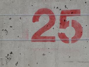 海の護岸用コンクリートブロック FYI00271376