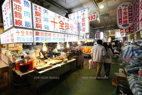 台湾の市場 老士林 FYI00283669