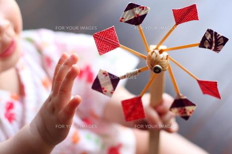 風車 FYI00283684