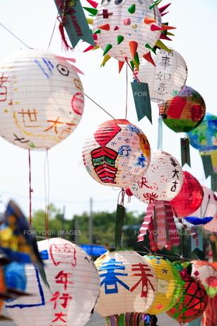 台湾 ランタン祭り FYI00283689