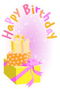 Happy Birthday FYI00284544