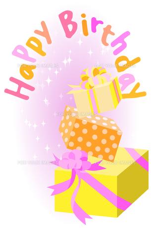 Happy Birthday FYI00284549