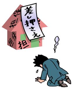 家を失い泣く男性 FYI00284742