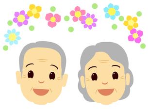 老夫婦の顔 FYI00297648