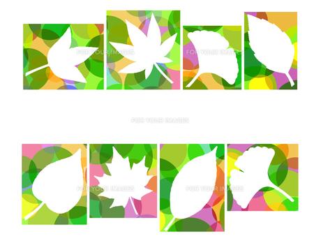 木の葉のイラスト FYI00297944
