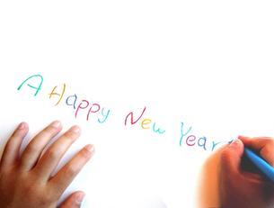 A Happy New Year FYI00336282