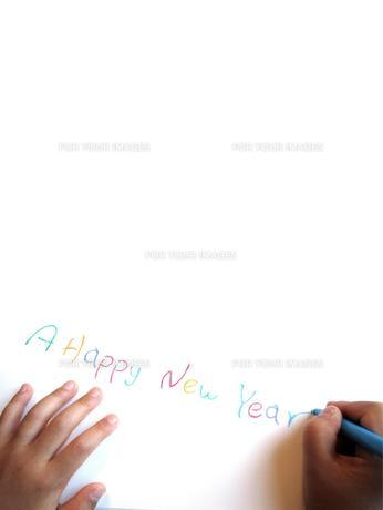 A Happy New Year FYI00336290