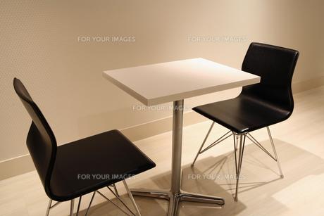 テーブルセット・寄り FYI00421785