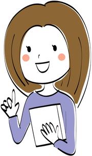 提案する女の子 FYI00439742
