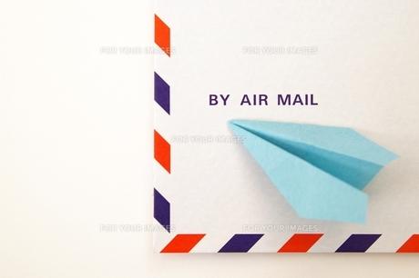 エアメール Fyi00455920 気軽に使える写真イラスト素材