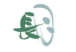 長月(9月) 緑色 イラスト FYI00466092