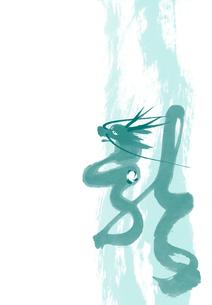 草書体の文字で表した緑の龍 FYI00466160