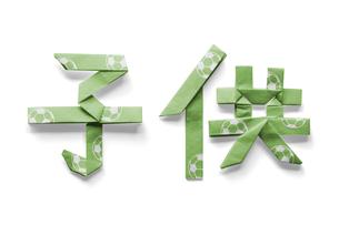 サッカーボールの模様が付いている子供の文字の折り紙 FYI00466167