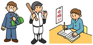 男性の一生 中学から高校から大学受験 FYI00466359