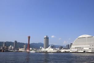 神戸メリケンパーク FYI00475133