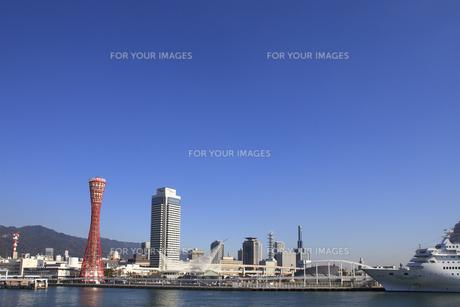 神戸港 FYI00475209