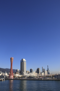 神戸 FYI00475218