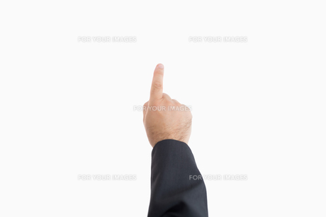 Hand pointing FYI00486740