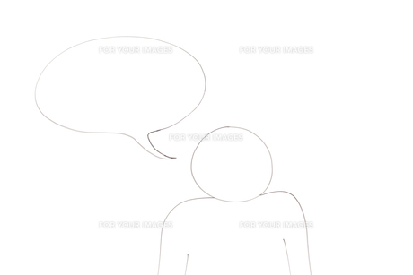 Diagram of a character with a empty bubble for a message FYI00487957